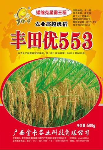 万博国际棋牌最新版下载优553